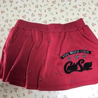 キャンディーストリッパー(Candy Stripper)のCandy Stripper☆スカート(ミニスカート)