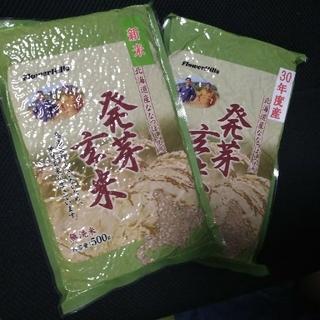 発芽玄米 8kg(米/穀物)