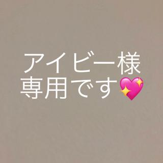 チャングンソク  スイッチ全話 日本語字幕付き8枚
