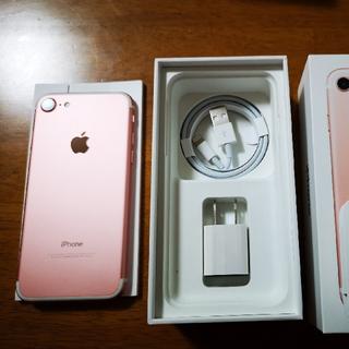アイフォーン(iPhone)のiPhone7 32GB au 新品 rose gold(スマートフォン本体)