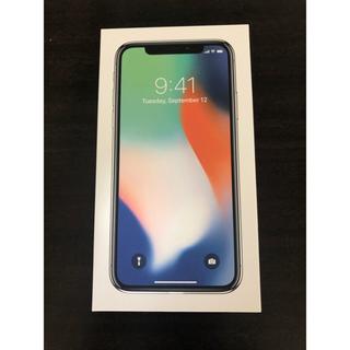 アップル(Apple)のiPhone X 64GB シルバー 新品(スマートフォン本体)