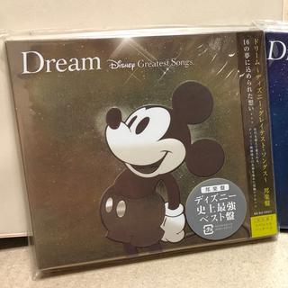 ディズニー(Disney)のドリーム ~ディズニー・グレイテスト・ソングス~ 邦楽盤と洋楽盤 プロモ盤(映画音楽)
