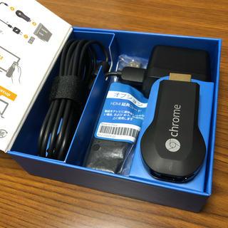 Google Chromecast 第1世代(映像用ケーブル)