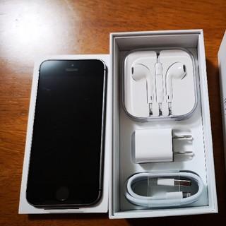 アイフォーン(iPhone)のiPhone SE 32GB ☆新品☆スペースグレイ SIMフリー(スマートフォン本体)
