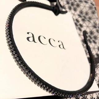 アッカ(acca)の新品未使用  accaカチューシャ(カチューシャ)