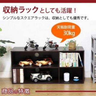 【新品】リビング収納 テレビ台 32型テレビ対応 ブラウン(リビング収納)