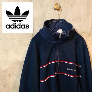 アディダス(adidas)の【80's 90's古着】アディダス adidas トラックジャケット ネイビー(ブルゾン)