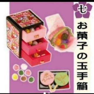 ☆新品未開封☆リーメント京都に恋してるNo.7箱不要は50円引きします。
