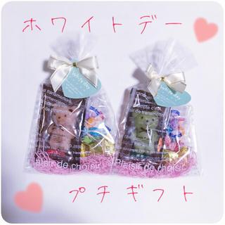 くまちゃんマドレーヌ入り❤︎ホワイトデー お返し プチギフト 2個セット(菓子/デザート)