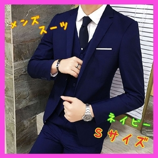 【セットアップ♪】スーツ 3点セット 春夏 細身 オルチャン 韓国 ネイビー S