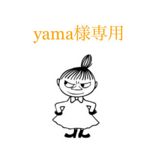 yama様 専用です (ヘアアクセサリー)