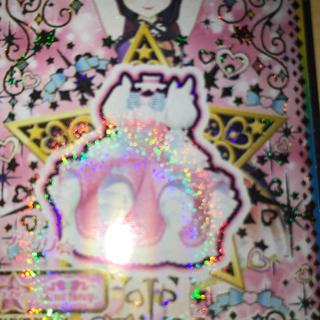 タカラトミーアーツ(T-ARTS)のプリチャン(カード)