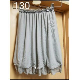 ジーユー(GU)のGU お出かけ♥スカート 130(スカート)