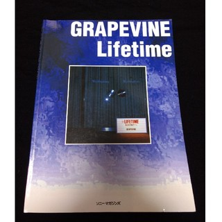 GRAPEVINE Lifetime バンドスコア