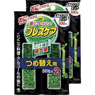 コバヤシセイヤク(小林製薬)のブレスケア  ストロングミント味  詰め替え 100粒入×2セット(口臭防止/エチケット用品)