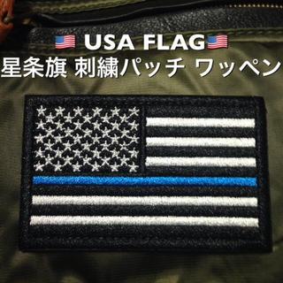 ◆USA FLAG◆星条旗 刺繍パッチ ワッペン ホワイトブラック ブルーライン