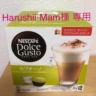 ネスレ(Nestle)のネスカフェ ドルチェグスト カプセル 【カプチーノ 8杯分】(コーヒー)