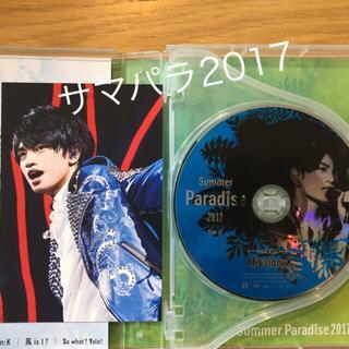 セクシー ゾーン(Sexy Zone)のサマパラ2017☆中島健人 DVD&ポストカード(アイドルグッズ)