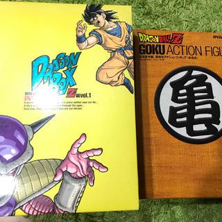 ドラゴンボールZ DVD DRAGON BOX VOLUME1