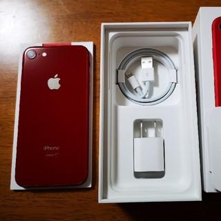 アイフォーン(iPhone)のiPhone 8 64GB ☆新品☆Red☆SIMフリー(スマートフォン本体)