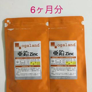 亜鉛 6ヶ月分 オーガランド サプリメント(その他)