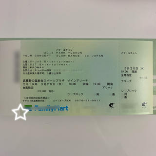 ユチョン YUCHUN  3月20日 武蔵野森(東京公演)
