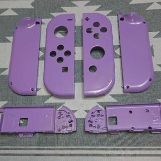 ニンテンドースイッチ(Nintendo Switch)のジョイコンカスタムLRライトパープル(薄い紫)塗装 外装確認用(家庭用ゲーム本体)