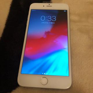 アイフォーン(iPhone)のiPhone6 plus 64GB au(スマートフォン本体)