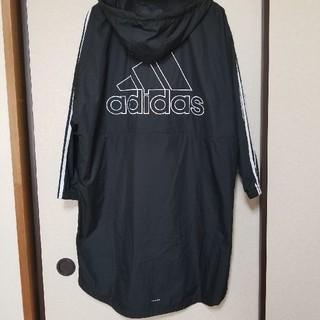 アディダス(adidas)のadidas男女用(トレンチコート)