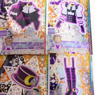 タカラトミーアーツ(T-ARTS)のプリパラ プリチャン PR 復刻 ムーンライトパープルコーデ 一式(カード)