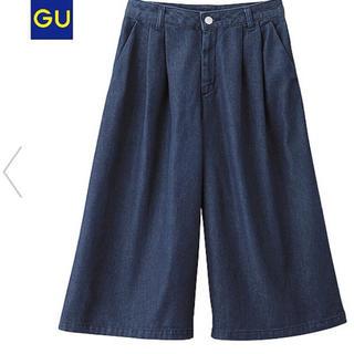 ジーユー(GU)のGU デニムガウチョパンツ M(カジュアルパンツ)