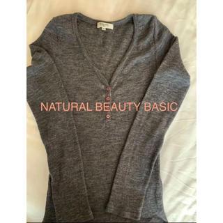 ナチュラルビューティーベーシック(NATURAL BEAUTY BASIC)のnatural beauty basic ニットカットソー M(ニット/セーター)