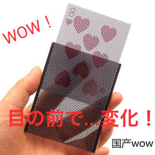 【大人気トリック!】Amazing card Sleeve WOW?