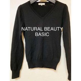 ナチュラルビューティーベーシック(NATURAL BEAUTY BASIC)のnatural beauty basic シンプルニットSサイズ(ニット/セーター)
