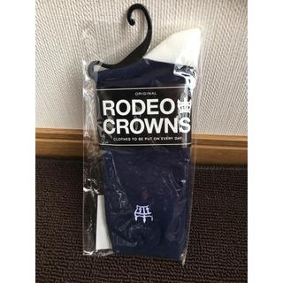 ロデオクラウンズ(RODEO CROWNS)のロデオ ソックス(ソックス)