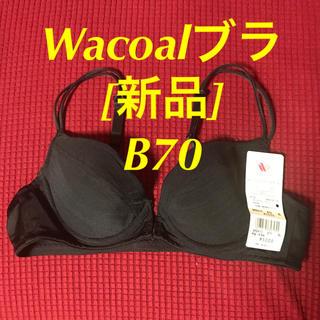 ワコール(Wacoal)のWacoal ブラ💝(ブラ)