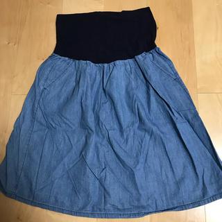 ムジルシリョウヒン(MUJI (無印良品))のマタニティスカート(マタニティボトムス)