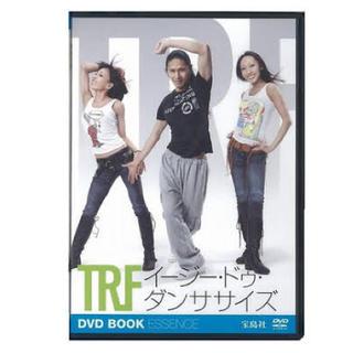 タカラジマシャ(宝島社)のTRF イージー・ドゥ・ダンササイズDVD(スポーツ/フィットネス)