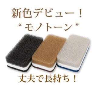 ダスキンスポンジ3個入り×2セット(収納/キッチン雑貨)