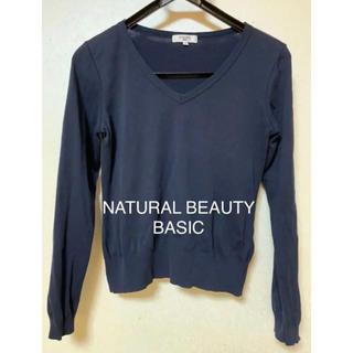 ナチュラルビューティーベーシック(NATURAL BEAUTY BASIC)のnatural beauty basic ネイビーニット M(ニット/セーター)