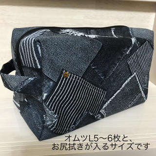 リメイクデニム柄 ブラック ハンドメイド オムツポーチ