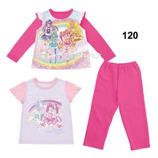 バンダイ(BANDAI)のトゥインクルプリキュア プリキュア 光るパジャマ 長袖 半袖 トップス 120(パジャマ)