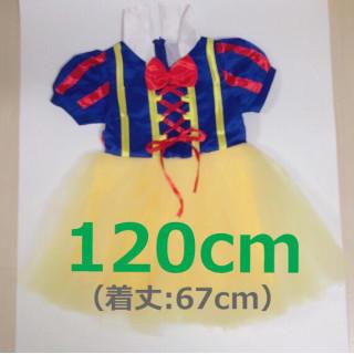 子供用白雪姫風ドレス*120cm/着丈67cm(新品)(ワンピース)
