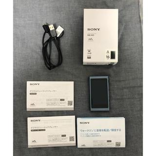 ウォークマン(WALKMAN)のSONY ウォークマン Aシリーズ 16GB NW-A45 保護フィルム付き(ポータブルプレーヤー)