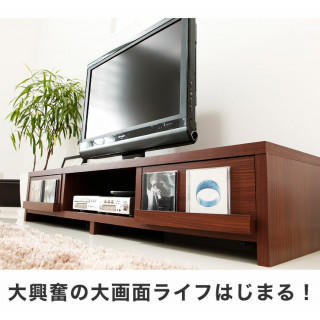 テレビ台 ローボード 棚 テレビボード  TV台 TVボード (リビング収納)