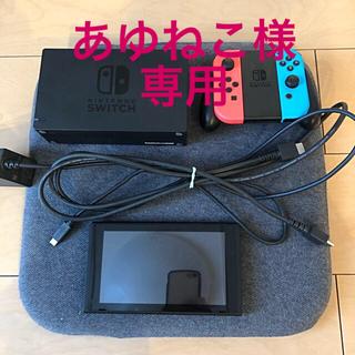 Nintendo Switch - (箱無し)ニンテンドーSwitch