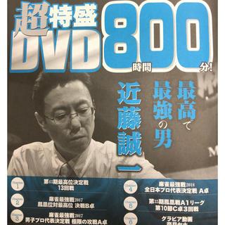 近代麻雀 2019年 3月号 特別付録DVD