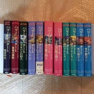 ハリー・ポッター シリーズ 全巻セット