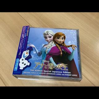 ディズニー(Disney)のCD 「アナと雪の女王」ザ・ソングス 日本語版 スペシャル・エディション 美品(アニメ)