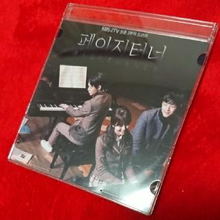 韓国ドラマ   演奏者たち DVD